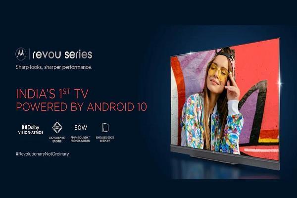 Motorola ने एक साथ भारत में लॉन्च किए चार नए SMART TV,  जानिए कीमत