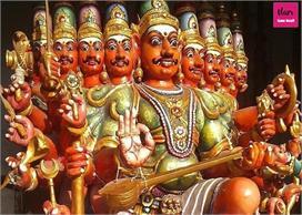 दशहरा स्पेशल: जानिए लंकापति रावण से जुड़े 10 रहस्य