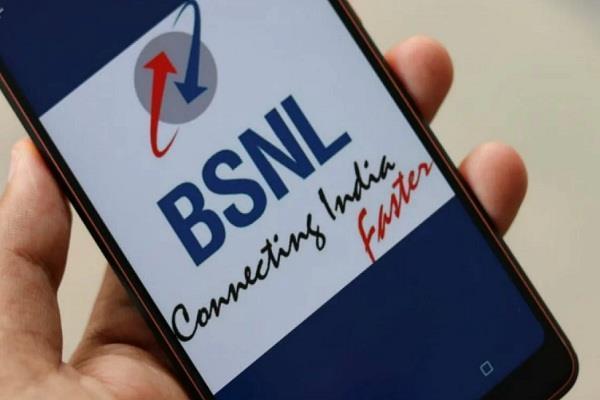 BSNL का खास ऑफर, अक्टूबर महीने में यूजर्स को फ्री में मिलेगा 25 प्रतिशत तक एक्स्ट्रा डेटा
