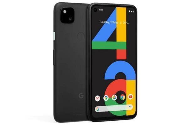 भारत में बिक्री के लिए उपलब्ध हुआ Google Pixel 4a, मिल रही 2000 रुपये की छूट