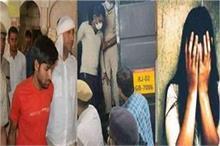 Alwar Gangrape: आखिर मिल गया इंसाफ, 5 दोषियों को मिला आजीवन...