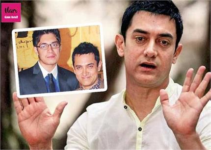 आमिर के बेटे को नहीं मिला इस फिल्म में रोल, एक्टर ने भी पीछे खींचे...
