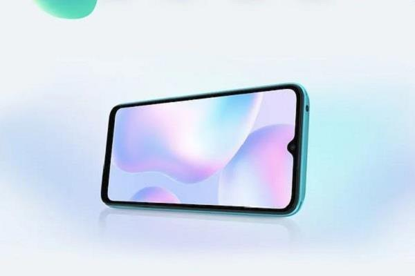 आज बिक्री के लिए उपलब्ध होगा Redmi 9i बजट स्मार्टफोन, कीमत 8,299 रुपये से शुरू