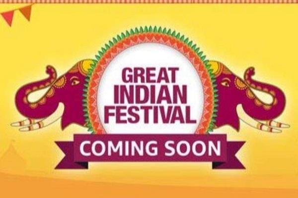 अमेज़न ग्रेट इंडियन फेस्टिवल सेल में ग्राहकों को मिलेगा मौका, 50,000 रुपये में खरीद सकेंगे iPhone 11