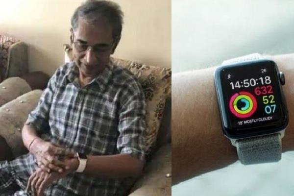 एप्पल वॉच ने बचाई इंदौर के रहने वाले राजहंस की जान, टिम कुक ने की जल्दी स्वस्थ होने की कामना