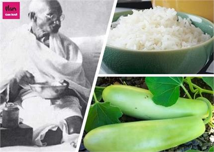 Gandhi Jayanti 2020: शुद्ध व सात्विक चीजें खाते थे महात्मा गांधी