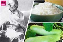 Gandhi Jayanti 2020: शुद्ध व सात्विक चीजें खाते थे महात्मा...