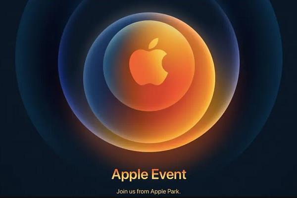 Apple ने लॉन्च की नई iPhone 12 सीरीज़, LIVE अपडेट्स