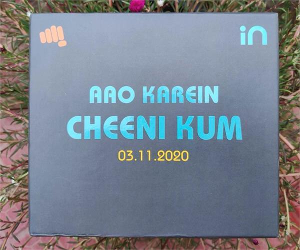 माइक्रोमैक्स ने कहा 'आओ करें चीनी कम', 3 नवंबर को कंपनी लॉन्च करेगी मेड इन इंडिया स्मार्टफोन