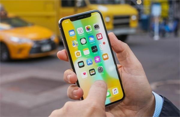 iPhone यूजर्स को लगा झटका, पेड एप्स का उपयोग करने के लिए अब चुकानें होंगे ज्यादा पैसे