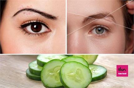 Skin Care: चेहरे पर निकल आते हैं थ्रेडिंग के कारण दाने, तो अपनाएं ये...