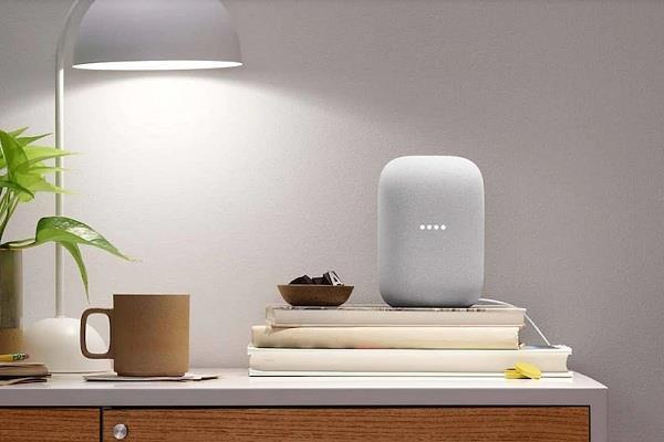 गूगल लाई नैस्ट ऑडियो स्मार्ट स्पीकर, प्राइवेसी के लिए मिला माइक म्यूट स्विच, 75mm के वूफर से है लैस