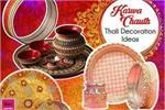 Thali Decoration: घर पर ही सजाएं करवाचौथ की थाली