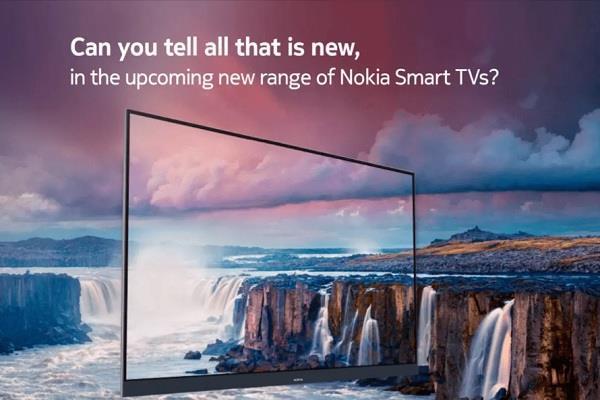 Nokia Smart TV के दो नए मॉडल्स 6 अक्टूबर को होने वाले हैं लॉन्च, जानें क्या मिलेगा इनमें खास