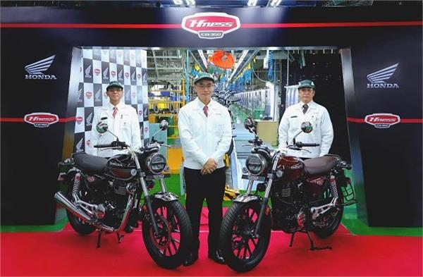 Honda लाई नया धमाकेदार ऑफर,  H'Ness CB350 की खरीद पर होगी पूरी 43,000 रुपये की बचत