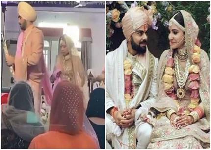 रथ में बैठकर अपनी शादी में नेहा ने मारी एंट्री, अनुष्का शर्मा के...