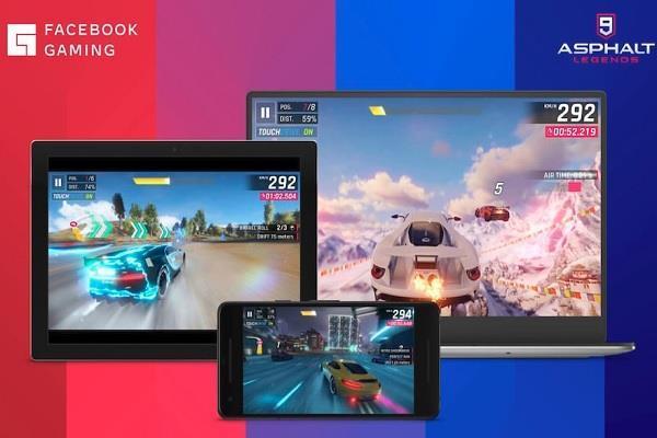 फेसबुक लाई नई क्लाउंड गेमिंग सर्विस, बिना डाउनलोड किए खेल सकेंगे हैवी गेम्स