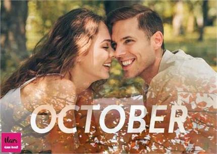 पार्टनर पर जान छिड़कती है अक्तूबर में जन्मी लड़कियां, जानिए इनकी...