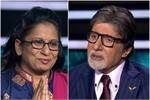 केबीसी 12: अमिताभ ने की सिंगल मदर स्वरूपा देशपांडे की तारीफ, बेटी के...