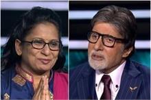 केबीसी 12: अमिताभ ने की सिंगल मदर स्वरूपा देशपांडे की...