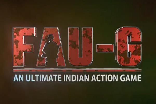 रिलीज़ हुआ FAU-G गेम का टीज़र, गलवान घाटी की दिखी झलक