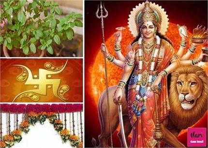 नवरात्रि के पहले दिन जरूर कर लें ये उपाय, दरवाजे पर दस्तक देंगी...