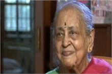 दुखद! नहीं रही भारतीय वायुसेना की पहली महिला अधिकारी डॉ....