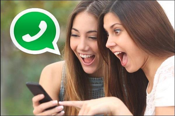 अब फालतू के मैसेज कभी नहीं करेंगे आपको परेशान, WhatsApp में शामिल हुई ऑल्वेज़ म्यूट ऑप्शन