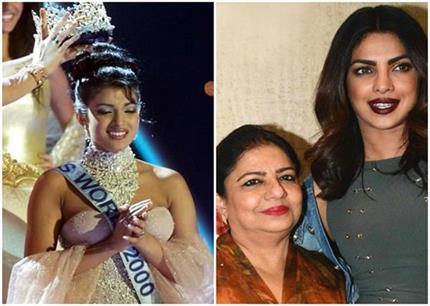 जब प्रियंका के सिर सजा था Miss World का ताज, तब मां को सताई थी यह...