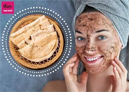 बासी रोटी को फेंके नहीं, फेस पैक और स्क्रब बनाकर चेहरे पर लगाएं