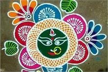 नवरात्रि स्पैशलः रंगोली के 14 खूबसूरत डिजाइन्स