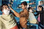 Inspiration: मिलिए 'नाई' नेहा और ज्योति से जो तोड़ रहीं समाज की...