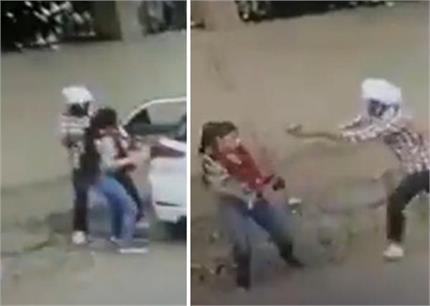 Shocking! लड़की को जबरन कार में बैठा रहा था युवक, मना करने पर मार दी...