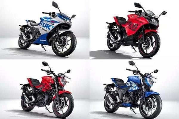 Suzuki ने दो नई कलर ऑप्शन्स में पेश कीं Gixxer 155 और Gixxer 250