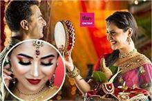 करवा चौथ: इस तरह करेंगी मेकअप तो नहीं हट पाएगी आपके पति की...