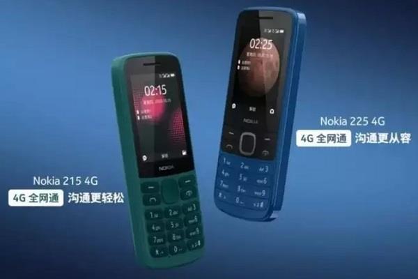 भारत में जल्द लॉन्च होंगे कीपैड वाले Nokia के दो सस्ते 4G फीचर फोन