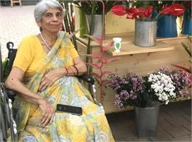 मिलिए 80 साल की दादी 'फूलों की रानी' से, जो व्हीलचेयर पर...