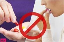Health Alert! दवा लेने का भी होता है एक सही समय, क्या आपको...