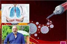 संजय दत्त करवा रहे इम्यूनोथेरेपी से इलाज, चौथे स्टेज के...