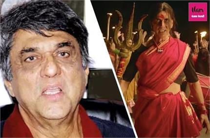 अक्षय कुमार की फिल्म का नाम बदले जाने से खुश मुकेश खन्ना, बोले- देर...