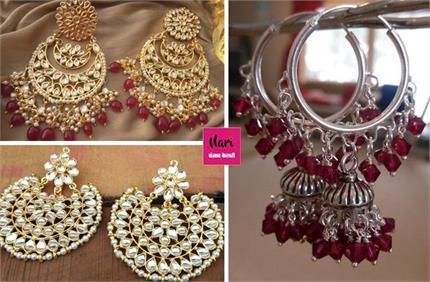 करवा चौथ: Earrings के ये खूबसूरत डिजाइन्स, बढ़ा देंगे आपके Indian...