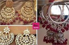 करवा चौथ: Earrings के ये खूबसूरत डिजाइन्स, बढ़ा देंगे आपके...