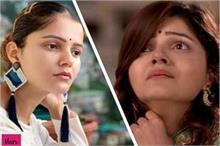 जब डायरेक्टर ने की थी रूबीना के साथ गलत हरकत, बॉलीवुड में...