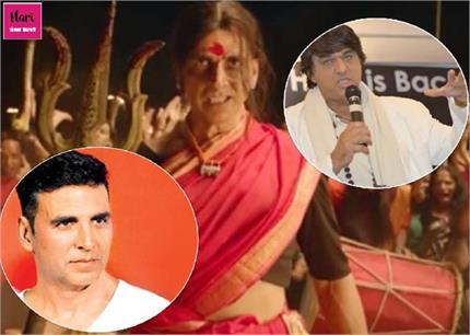'लक्ष्मी बॉम्ब' के नाम पर भड़के मुकेश खन्ना, बोले- किसी और धर्म से...