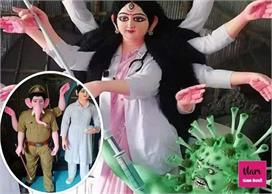 डॉक्टर बन 'कोरोनासुर' का वध करने आई दुर्गा मां, वाॅरियर बने...