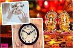 Diwali Tips: घर से बाहर कर दें ये 8 चीजें वरना पैसा हो जाएगा गायब