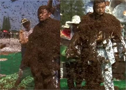 OMG! शरीर पर 6 लाख मधुमक्खियां लगा कर खड़ा रहा शख्स, बना दिया वर्ल्ड...