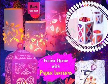 Festive Decor: घर पर खुद बनाएं 'पेपर लैंटर्न' और करें सजावट
