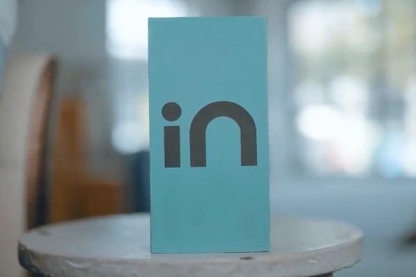 Micromax लाएगी मेड इन इंडिया स्मार्टफोन्स की नई In सीरीज़, सामने आई मोबाइल पैकेजिंग बॉक्स की तस्वीर