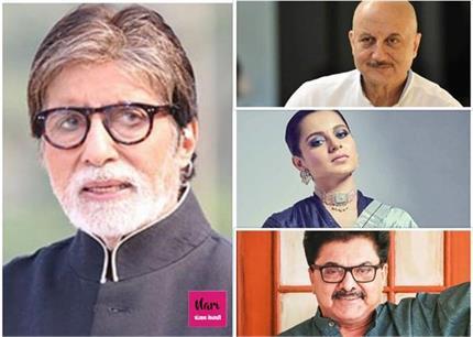 मुंबई में बिजली हुई गुल, स्टार्स बोले- इतिहास में ऐसा पावर कट नहीं...